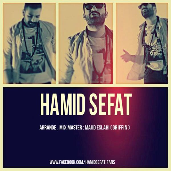 Hamid-Sefat---Sookhtegan-f