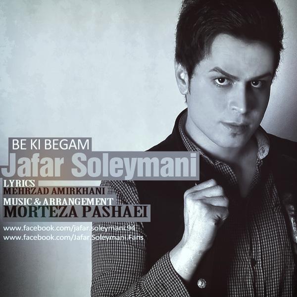 Jafar-Soleymani---Be-Ki-Begam-f
