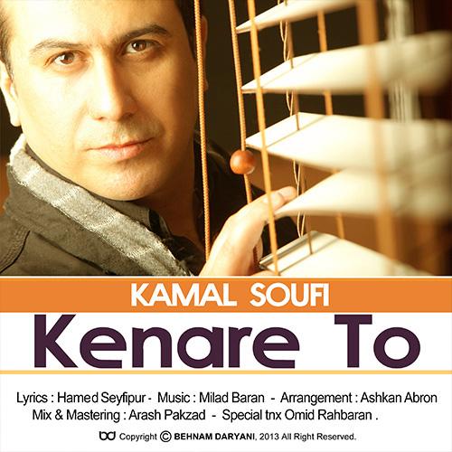 Kamal Souf - Kenare To