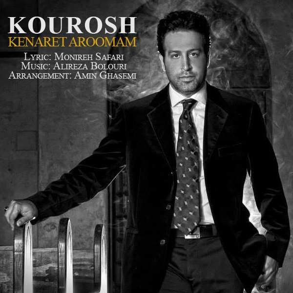 Kourosh - Kenaret Aroomam