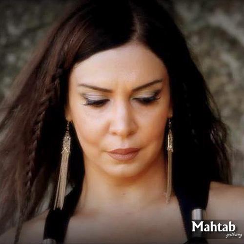 Mahtab - Ghoroor