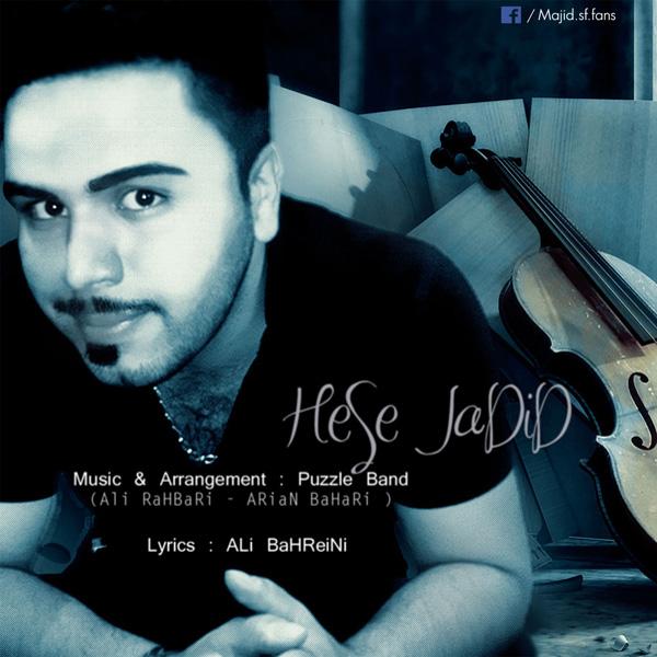 Majid SF - Hesse Jadid (Puzzle Band Radio Edit)