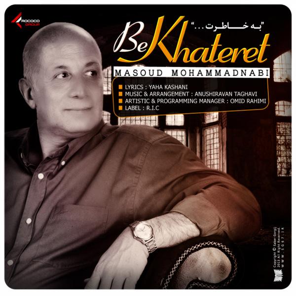 Masoud Mohammad Nabi - Be Khateret