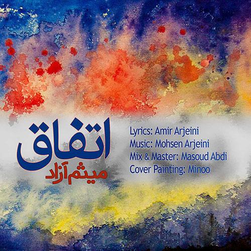 Meysam Azad - Ettefagh