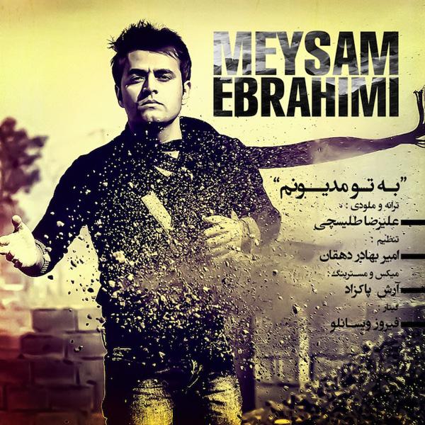 Meysam Ebrahimi - Be To Madyoonam