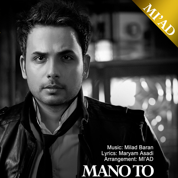 Miad - Manoto