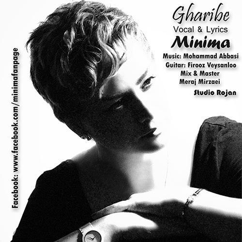 Minima - Gharibe