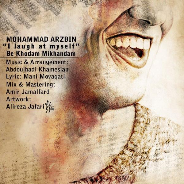 Mohammad Arzbin - Be Khodam Mikhandam