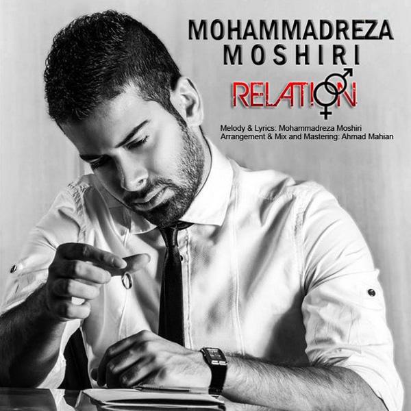 Mohammad Reza Moshiri - Rabeteh
