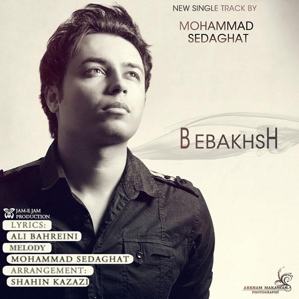 Mohammad Sedaghat - Bebakhsh