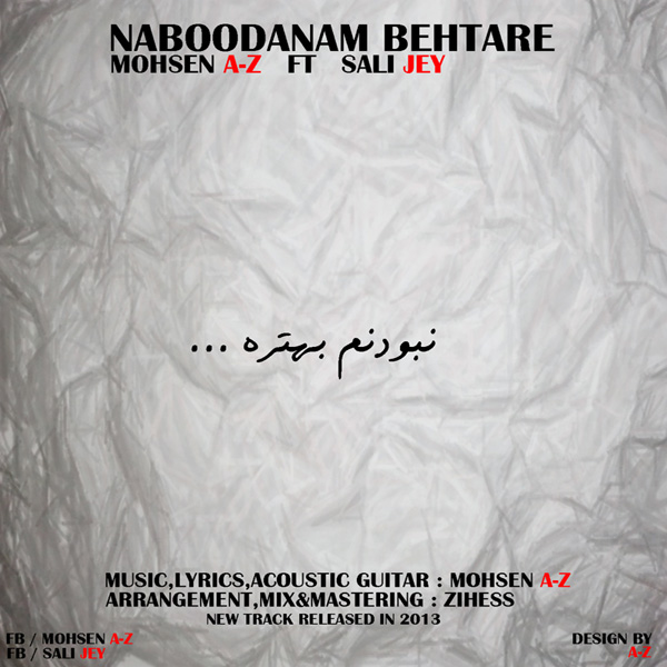 Mohsen A-Z - Naboodanam Behtare (Ft Sali Jey)
