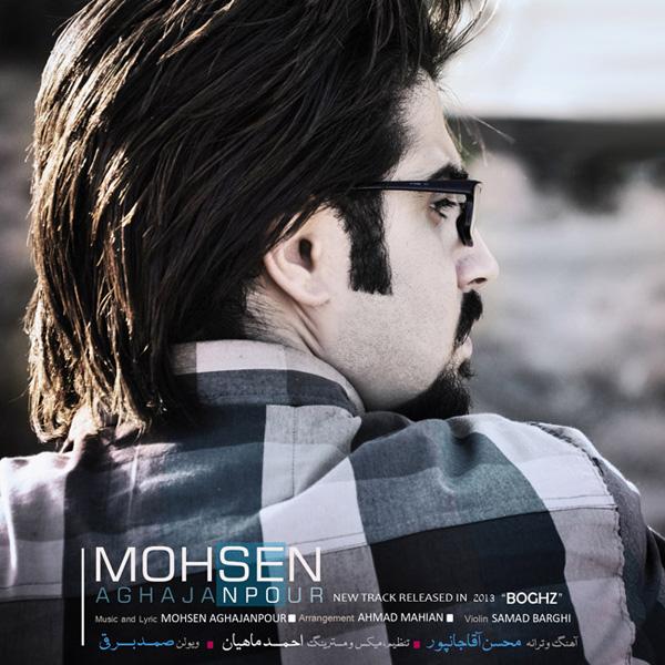 Mohsen Aghajanpour - Boghz