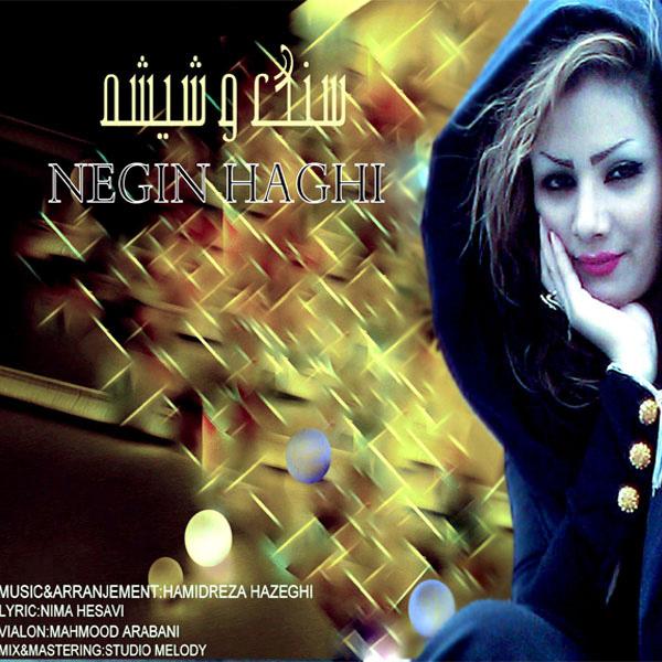 Negin Haghi - Sang o Shishe