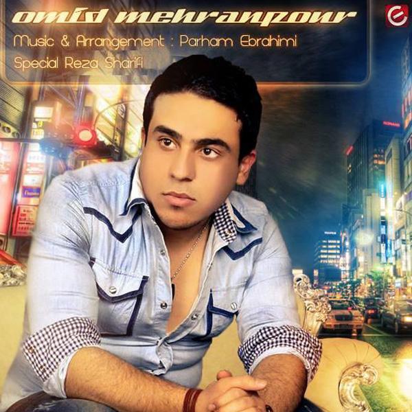 Omid Mehranpour - Pashimoonam
