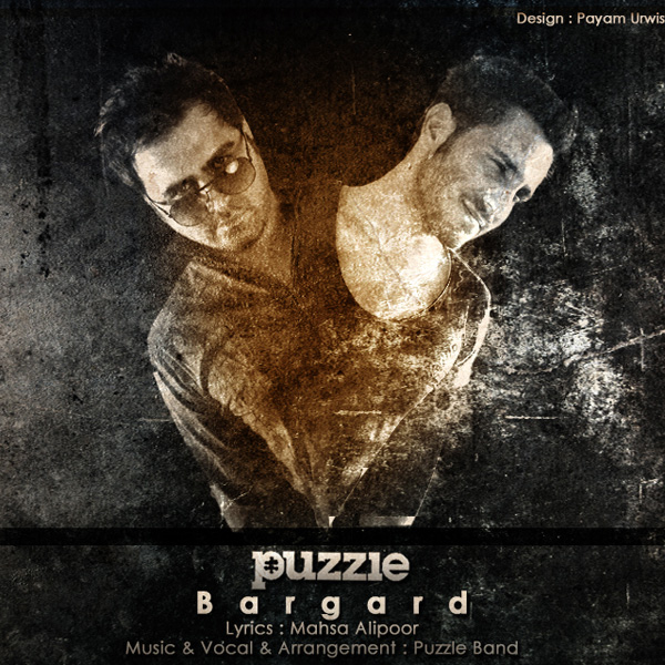 Puzzle Band - Bargard (Puzzle Band Radio Edit)