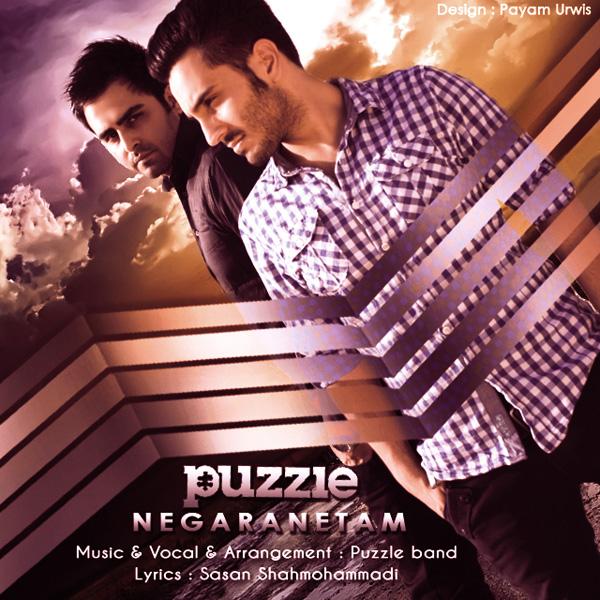 Puzzle Band - Negaranetam (Puzzle Band Radio Edit)