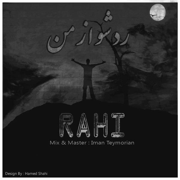 Rahi - Rad Sho Az Man