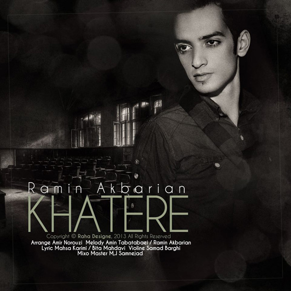 Ramin Akbarian - Khatere