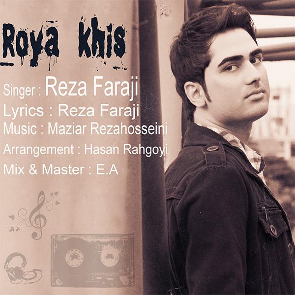Reza Faraji - Khiale Khiss