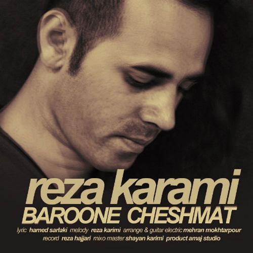 Reza Karami - Baroone Cheshat