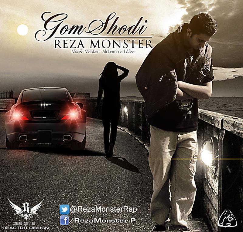 Reza Monster - Gom Shodi