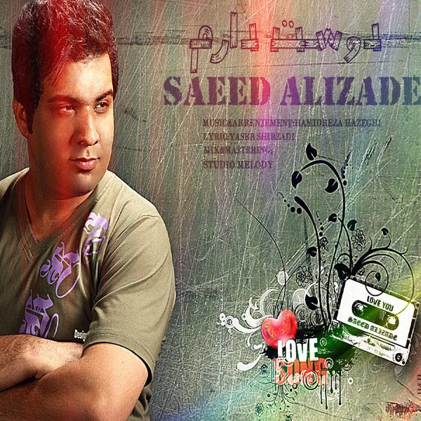 Saeed Alizade - Doset Daram