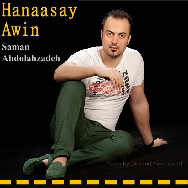 Saman Abdolahzadeh - Hanaasay Awin
