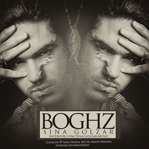 Sina Golzar - Boghz