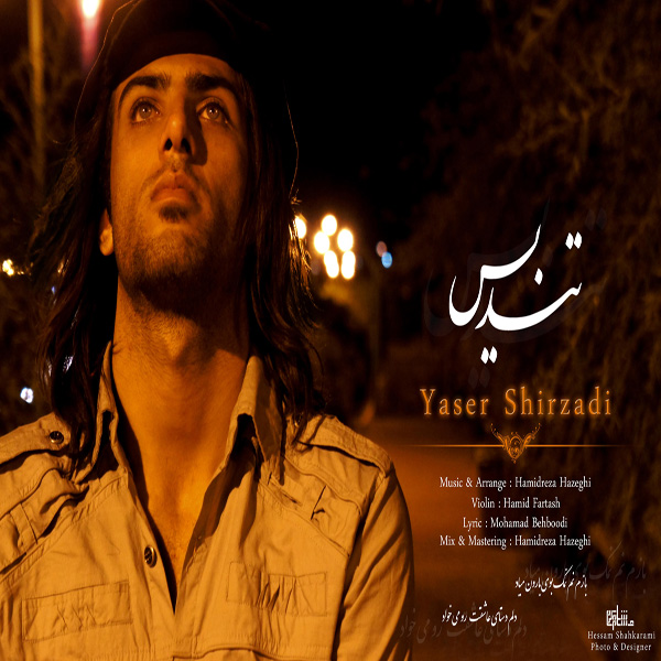 Yaser-Shirzad---Tandis-f