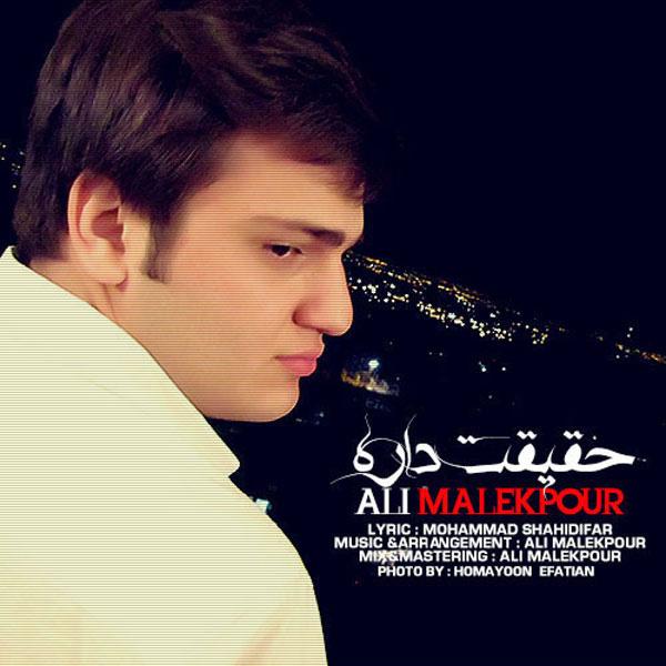 Ali Malekpour - Haghighat Dare