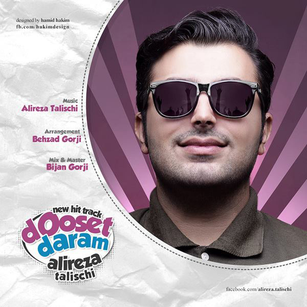 Alireza Talischi - Dooset Daram