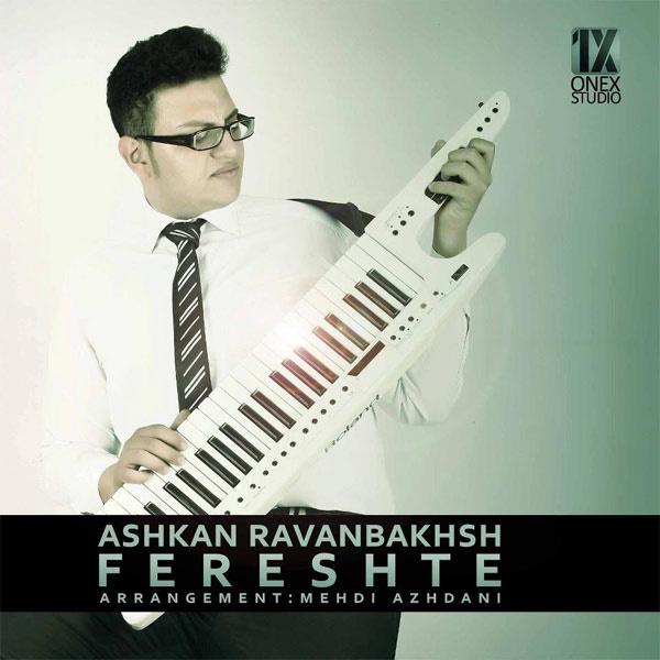 Ashkan Ravanbakhsh - Fereshteh