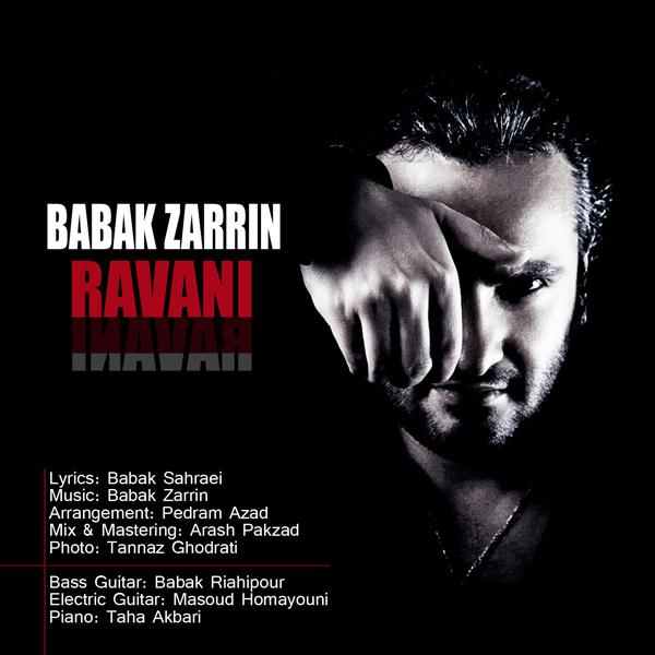 Babak Zarrin - Ravani