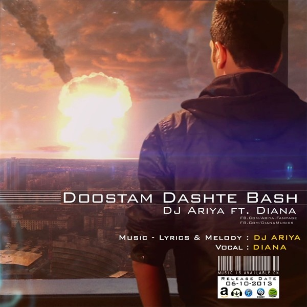 dj-arya-doostam-dashteh-bash-(ft-diana)-f