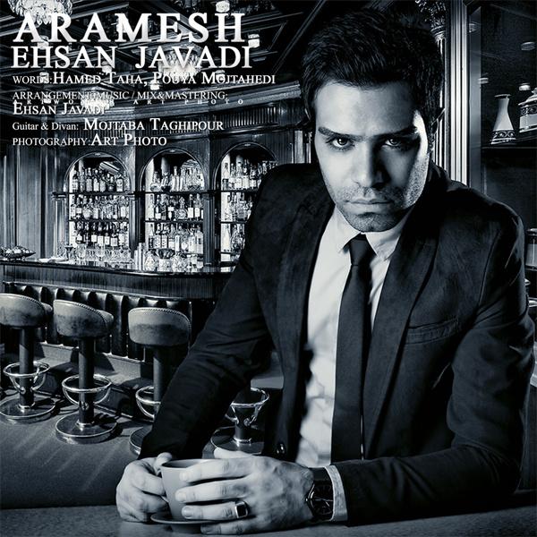 Ehsan Javadi - Aramesh