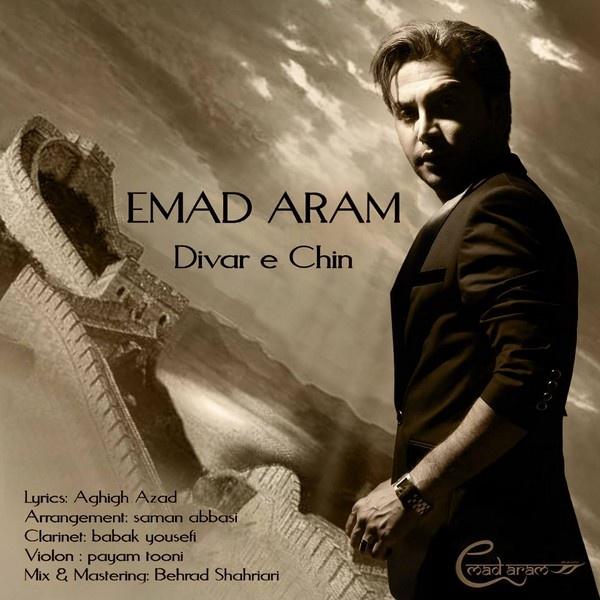 Emad Aram - Divare Chin
