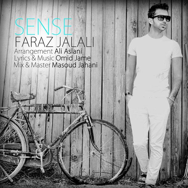 Faraz Jalali - Hess
