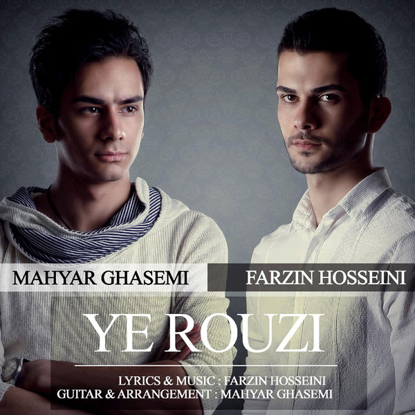 farzin-hosseini-mahyar-ghasemi-ye-rouzi-f