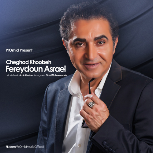 Fereydoun - Cheghad Khoobeh