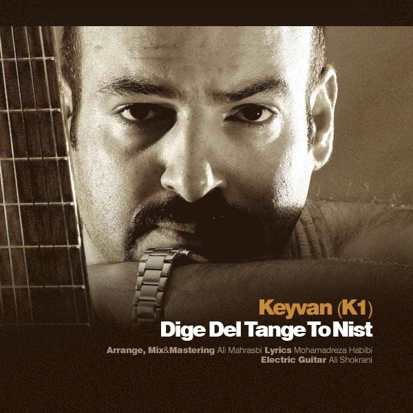 K1 - Dige Del Tange To Nist