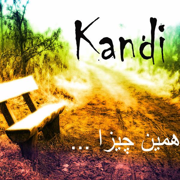 Kandi - Hamin Chiza