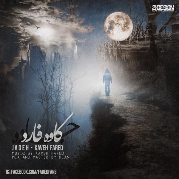 Kaveh Fared - Jadeh