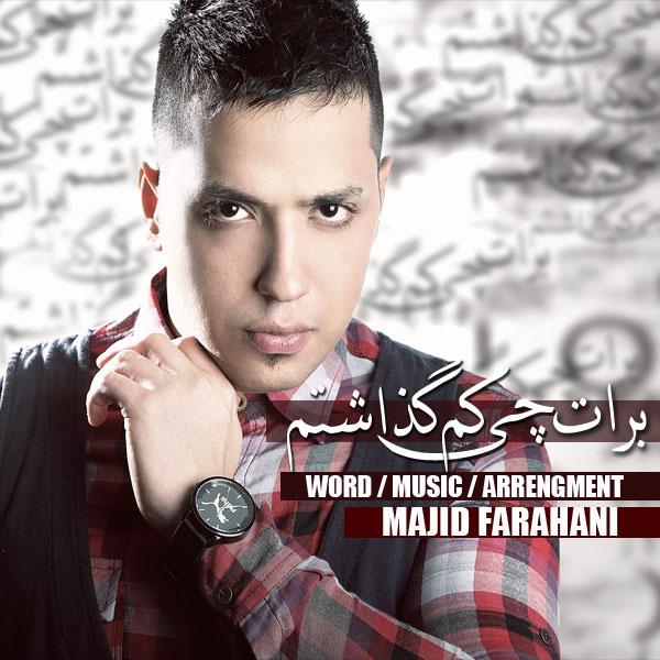 Majid Farahani - Barat Chi Kam Gozashtam