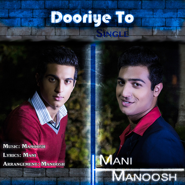 Mani & Manoosh - Dooriye To
