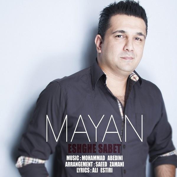 Mayan - Eshghe Sabet