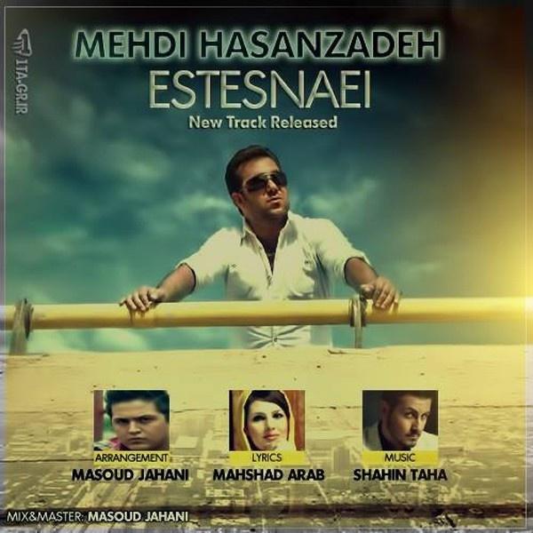 mehdi-hasanzadeh-estesnaei-f