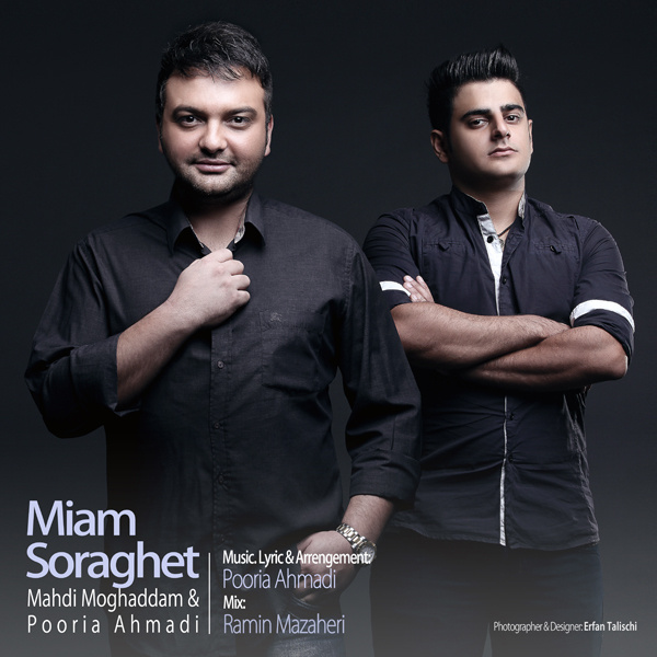 Mehdi Moghadam - Miam Soraghet