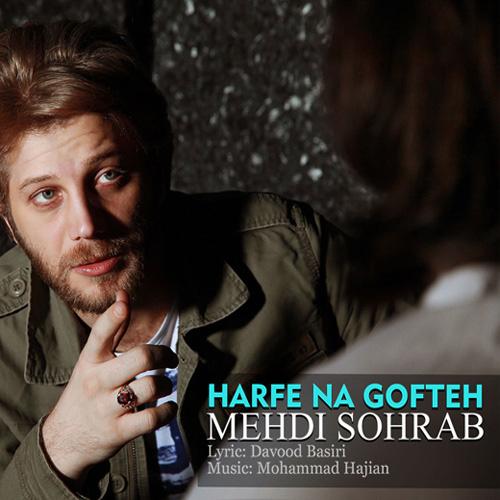 Mehdi Sohrab - Harfe Nagofte