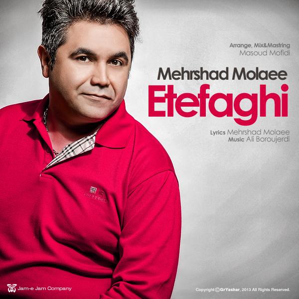 Mehrshad Molaee - Etefaghi