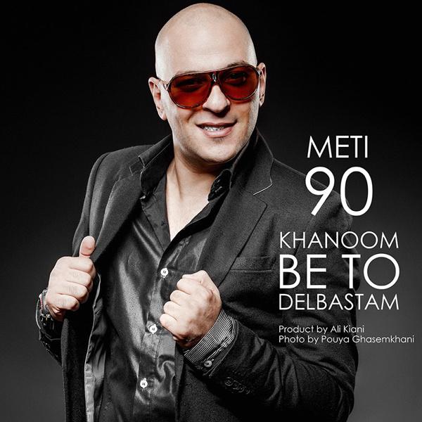 Meti 90 - Khanoom Be To Del Bastam